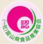 富山県食品産業協会